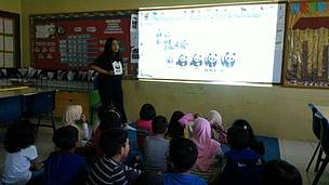 Bumi Panda Goes to School di SD Cendekia Leadership School, Bandung (02/05/2017).